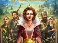 Soutěž o 3x stolní hru Majesty - Má koruna, mé království