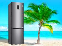 LG rozdává vouchery na nákup i dovolenou