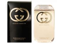 Soutěž o orientální sprchový gel Gucci Guilty