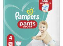 Soutěž o dětské plenkové kalhotky Pampers Pants